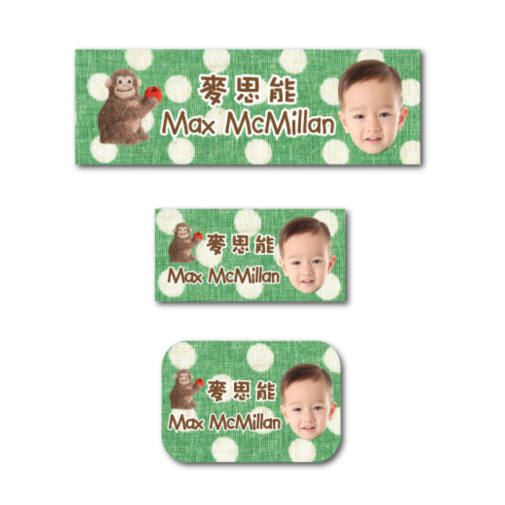 Cheeky monkey with photo name labels