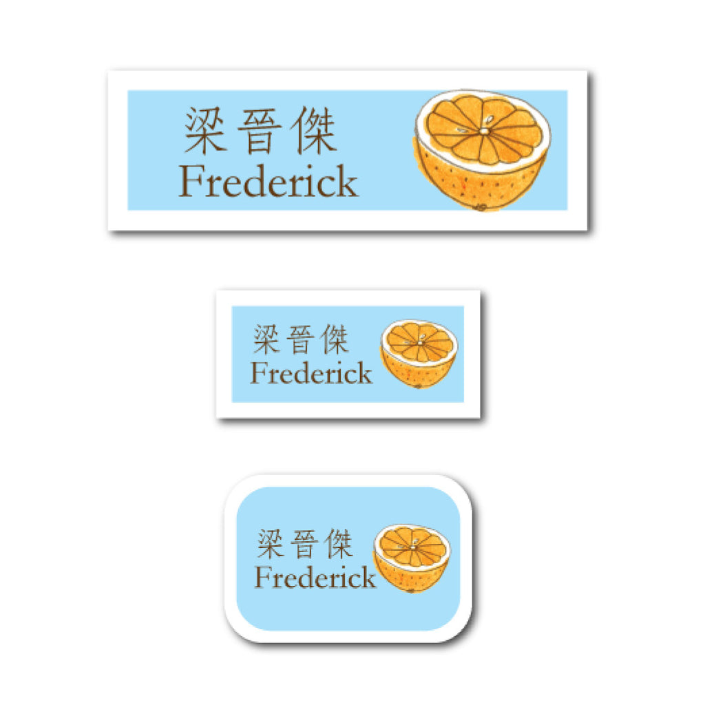 Juicy orange name labels