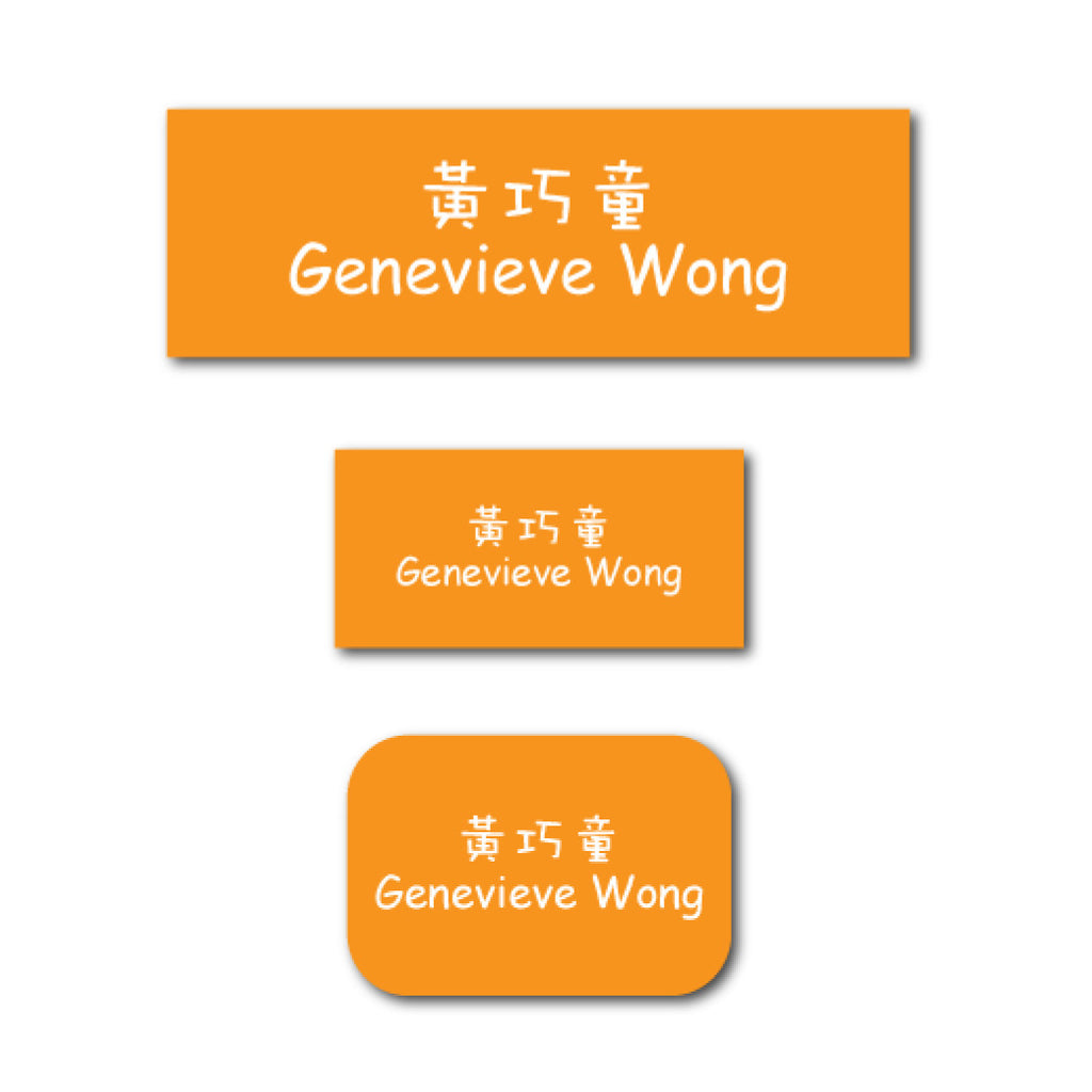 Color orange name labels