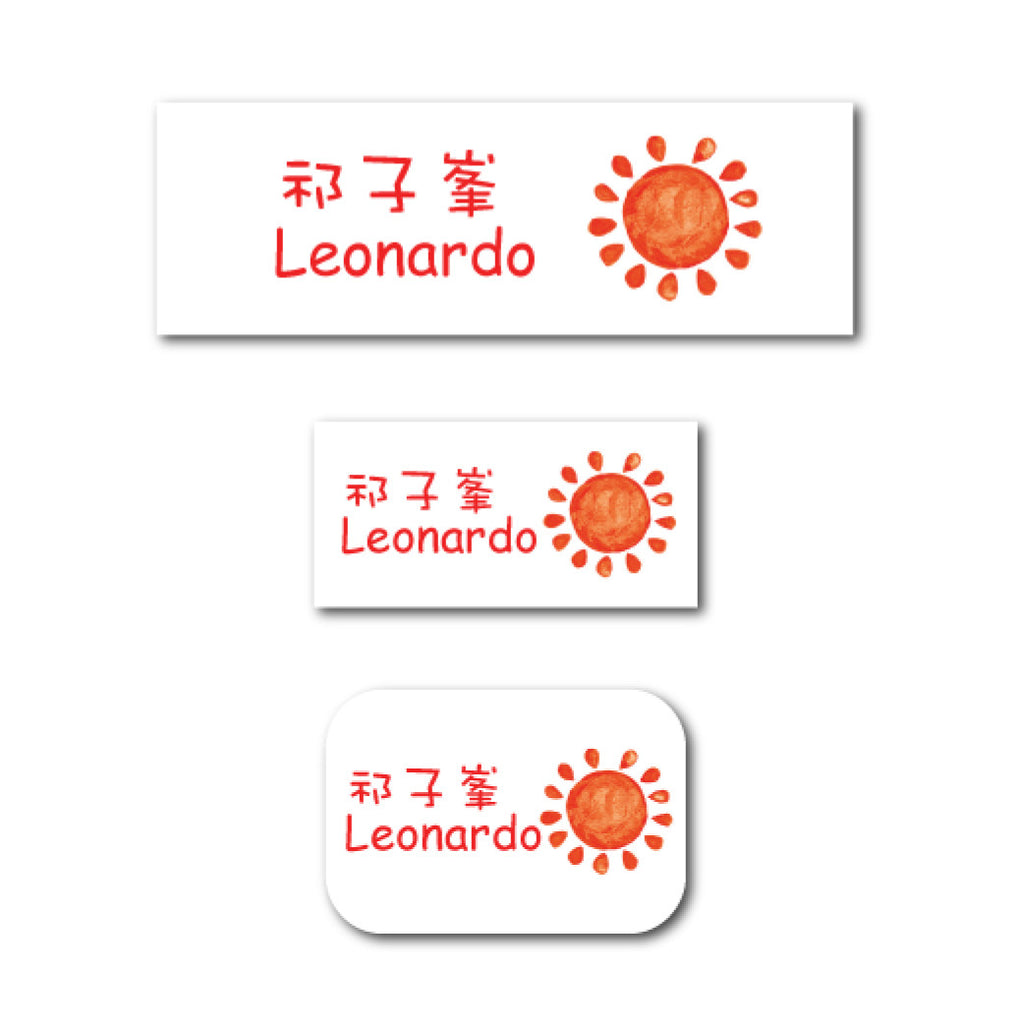 Orange sun name labels