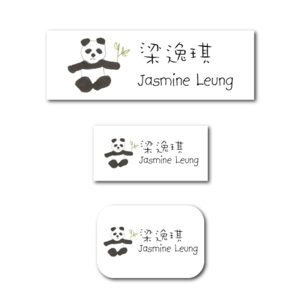 Panda Plain name labels