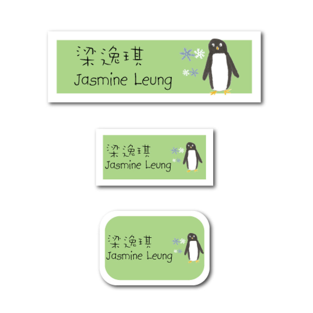 Penguin name labels
