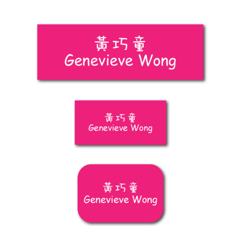 Color pink name labels