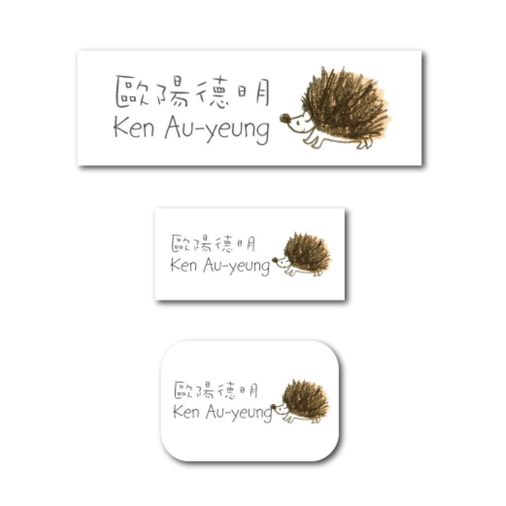 Porcupine Plain name labels