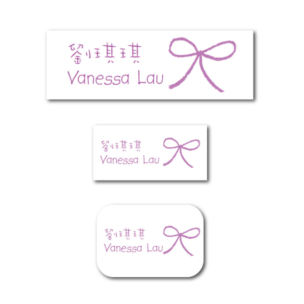 Purple bow name labels