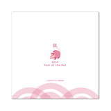 Year of the Rat and Waves | Birth Announcements by Blank Sheet
