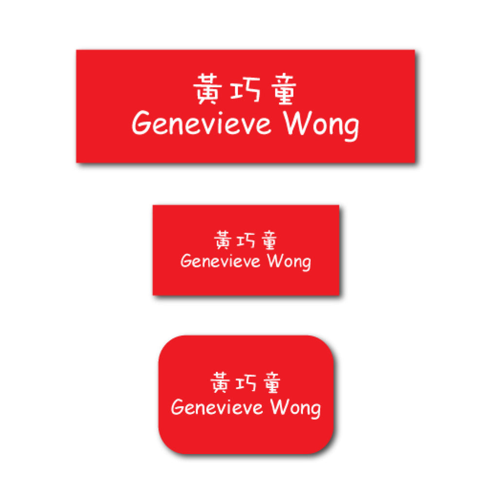 Color red name labels