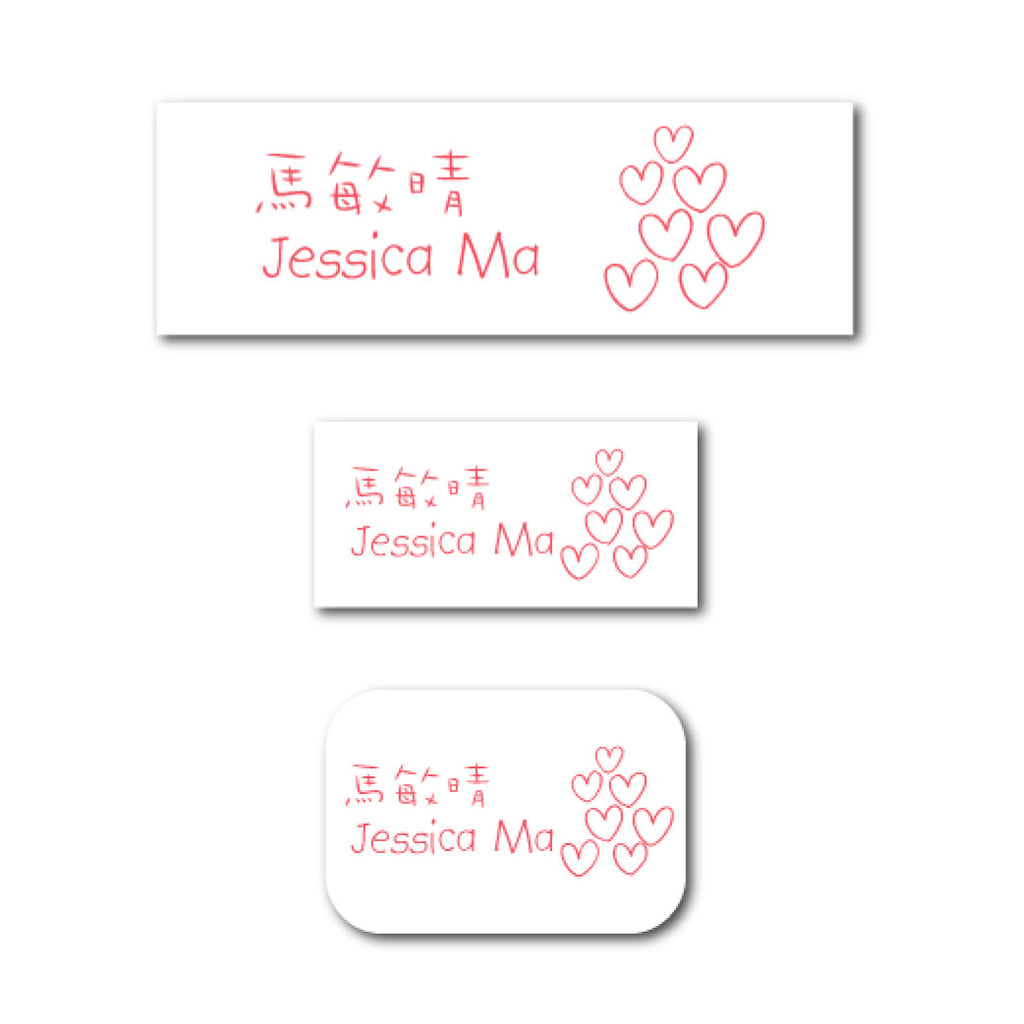 Red hearts name labels