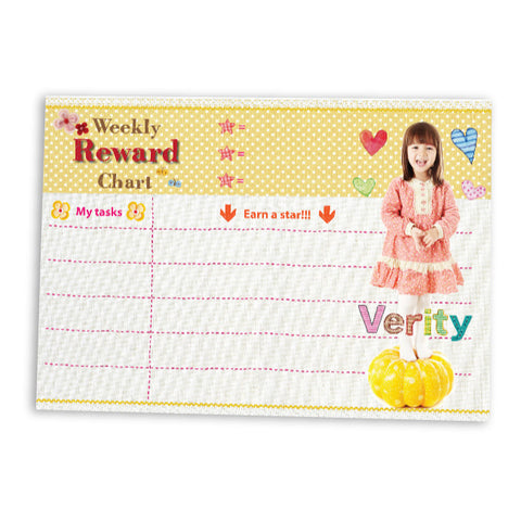 Reward Chart Garden Yellow | Blank Sheet