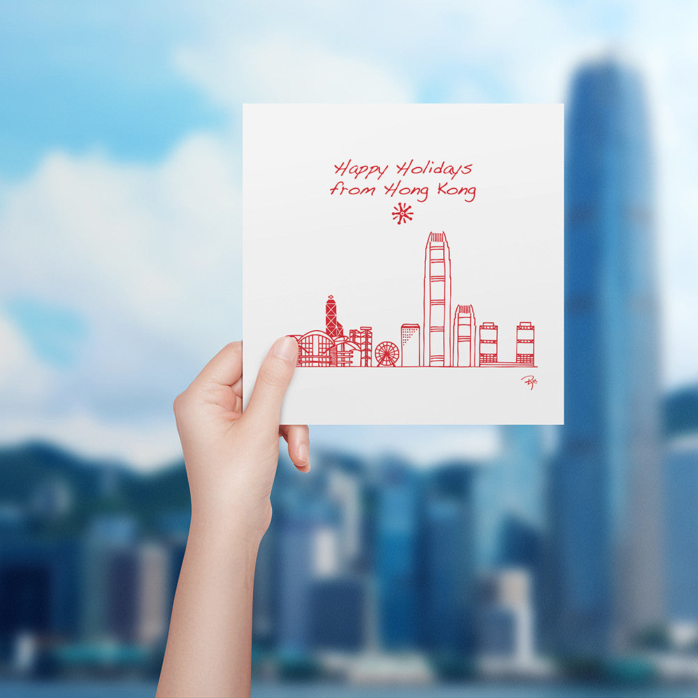 Hong Kong Skyline Holiday Cards