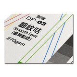 Digital printing 270g smooth spot textured card stock