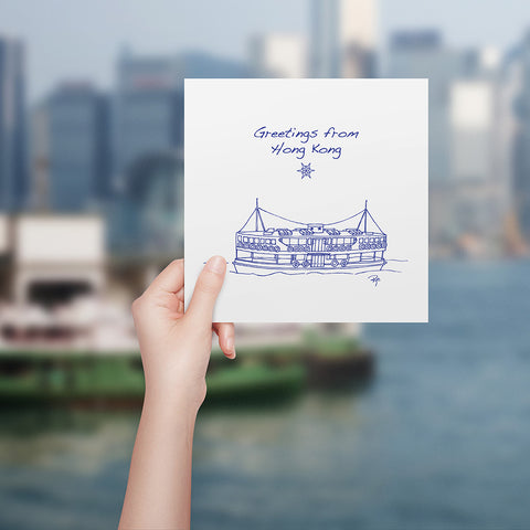 Star Ferry Holiday Cards