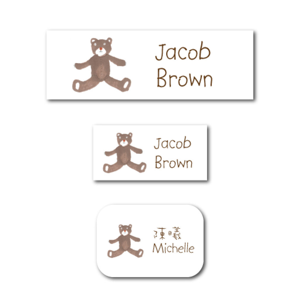 Teddy Bear Plain name labels