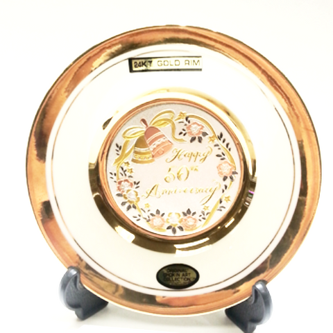 Chokin 50th Anniversary Plate - Ria's Hallmark & Jewelry Boutique