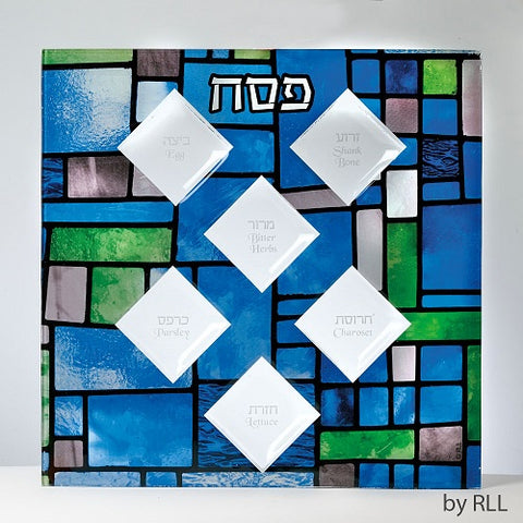 """Stained Glass"" Square Seder Plate - Ria's Hallmark & Jewelry Boutique"