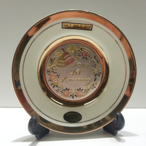 The Art of Chokin 40th Anniversary Plate - Ria's Hallmark & Jewelry Boutique