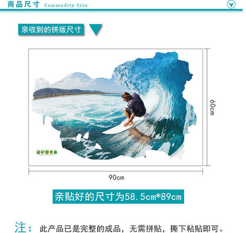 Handsome man surfing blue sea ocean water Wave 3d window home decals wall stickers living room sofa wall art office landscape