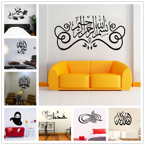 9327  Islam Wall Stickers Home Decorations Muslim Bedroom Mosque Mural Art  Vinyl Decals God Allah Bless Quran Arabic Quotes