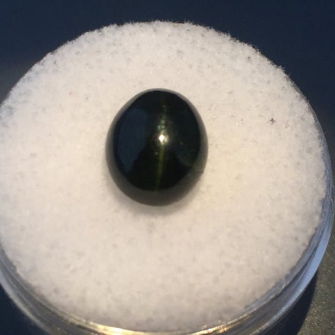 4.5 carat Kornerupine Cats Eye Gem - Colonial Gems