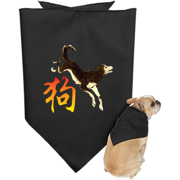 Year Of The Dog Doggie Bandana