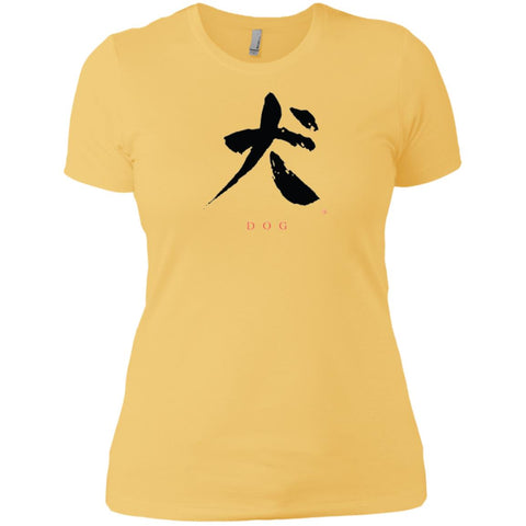 INU - Japanese Kanji Calligraphy Ladies' Dog T-Shirt