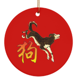 Year Of The Dog Chinese New Year Ceramic Ornament