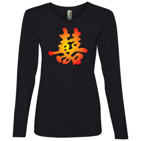 Kanji Double Happiness - Ladies' Long Sleeve T-Shirt