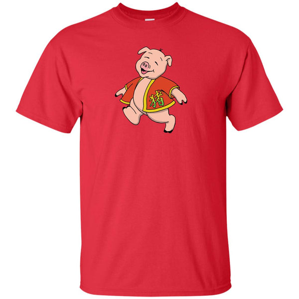 Year Of The Pig Unisex T-Shirt