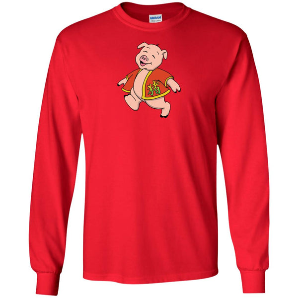 Year Of The Pig Long Sleeve Shirt (Unisex)
