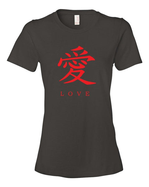 Kanji Love Red Brush Strokes Women's Short Sleeve T-Shirt