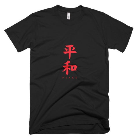 Kanji Peace Red Brush Strokes Men's Short Sleeve Bushido  T-Shirt