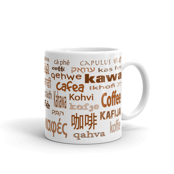 Cool typography Coffee! Multilingual Coffee Mug by Jimmo Designs with international flair. For coffee lovers coffee is the ultimate drink, no matter what language you speak. Enjoy! Perfect gift for a cosmopolitan coffee drinker, linguist, polyglot, or a foreign languages teacher.