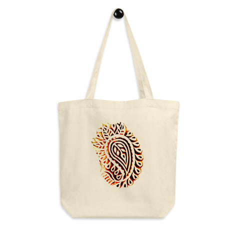 Ditch the plastic! Original Indian Spice Market Paisley Wood Print Eco Tote Bag - Boho and earth friendly! In India wooden stamps are used to make colorful patterns on fabrics. One such stamp was used by Jimmo to design this attractive organic bag.