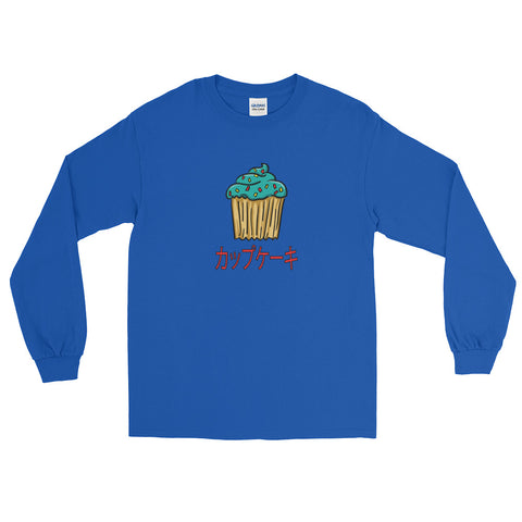 Blue Japanese Cupcake Long Sleeve T-Shirt (Unisex)