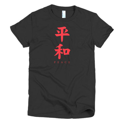 Kanji Peace Red Brush Strokes Women's Short Sleeve Bushido T-Shirt