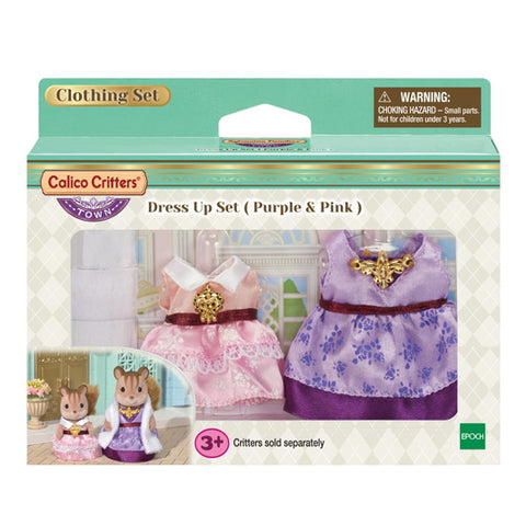 Calico Critters Dress Up Set (Purple and Pink Clothes)