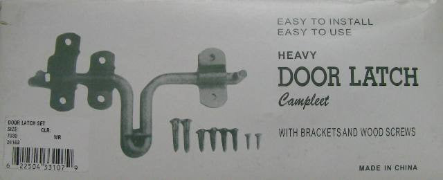 Heavy Duty Door Latch