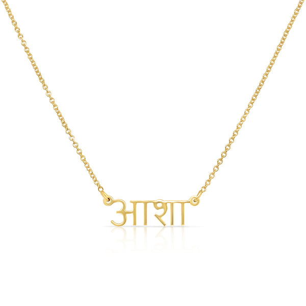 ASHA BLOCK LETTER NECKLACE FOR INDIA