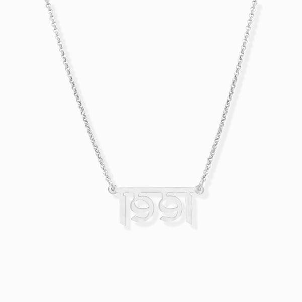 SURYA Year Name Plate Necklace