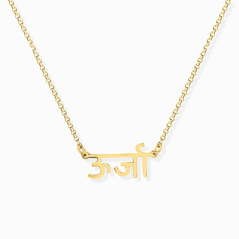 "URJA ""energy"" Hindi Necklace"