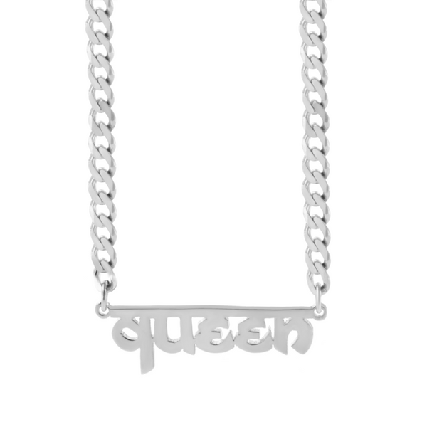 Mini Name Plate Choker