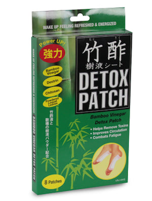 U.S. Jaclean Power Up Bamboo Power Foot Detox Patch (8 Patches) Made in Japan