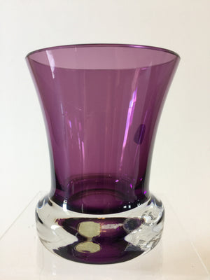 786010 Crystal over Amethyst Friendship Cup with crystal glass bottom, Bohemian Glassware, Bohemian Glass Collector, - ReeceFurniture.com - Free Local Pick Ups: Frankenmuth, MI, Indianapolis, IN, Chicago Ridge, IL, and Detroit, MI