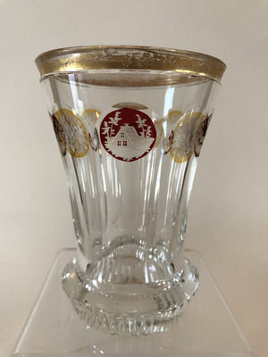 999212 Bohemian Glass with gold rim & 4 Red & 4 Yellow round engraved panels around the top, Bohemian Glassware, Antique, - ReeceFurniture.com - Free Local Pick Ups: Frankenmuth, MI, Indianapolis, IN, Chicago Ridge, IL, and Detroit, MI