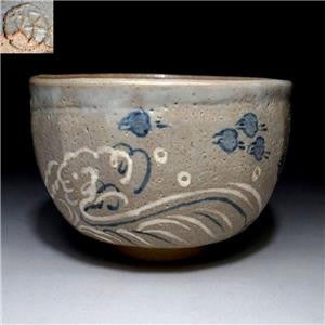 Vintage Japanese Hand-painted Matcha Bowl by Renowned Potter, Koichi Niwa.