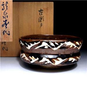 Vintage Seto Ware Japanese Tea Bowl with Original Wooden Box