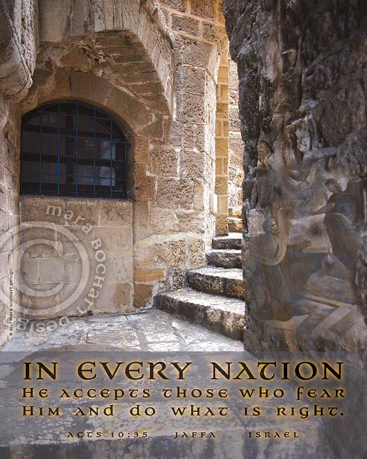 In Every Nation - premium canvas