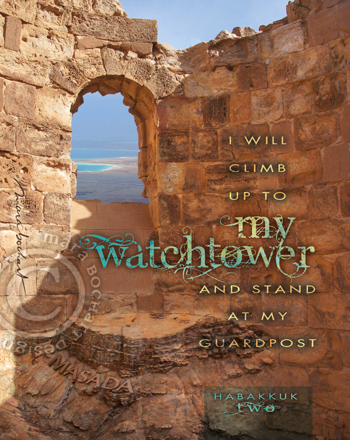 Coordinating Design: Watchtower
