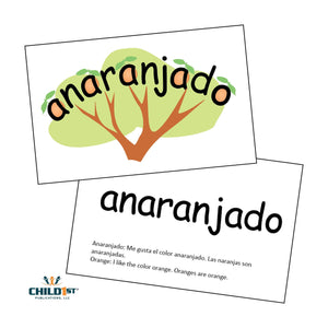 SnapWords® Spanish List 1 Teaching Cards Download