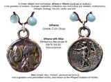 Athena Greek Coin Drop - On U Jewelry - 3